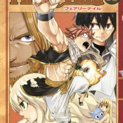 Manga Fairy Tail končí, ale příběh dále pokračuje