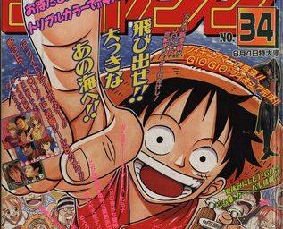 Blíží se dvacáté narozeniny mangy One Piece