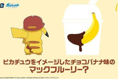 Pikaču bude k vidění v japonských McDonaldech