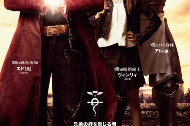 Hraný Fullmetal Alchemist v novém traileru