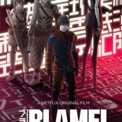 Jaký vliv bude mít Netflix na anime?