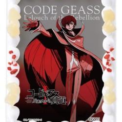 Oslavte blížící se Code Geass trilogii dortem