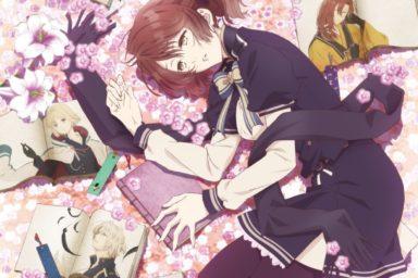 Nil Admirari no Tenbin Teito Genwaku Kitan jako anime