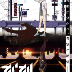 Mysteriózní thriller Kokukoku
