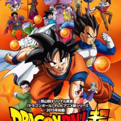 Dvacátý Dragon Ball film již za rok