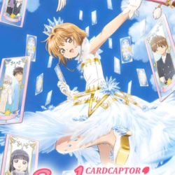 Loterie pro Cardcaptor Sakuru