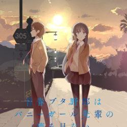 Nové anime od tvůrců Sakurasou no Pet na Kanojo na obzoru