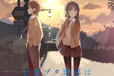 Nové anime od tvůrců Sakurasó no Pet na Kanodžo na obzoru