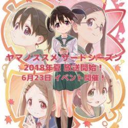 První upoutávka na třetí sérii Yama no Susume