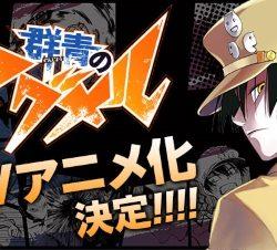 Studio Pierrot se zhostí adaptace mangy Gunjou no Magmell