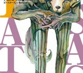 Výsledky 42. ročníku manga cen Kodansha