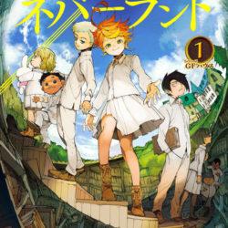Země Nezemě zaslíbená se dočká anime adaptace