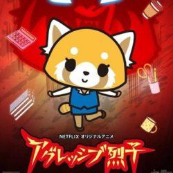 Agresivní červená panda se vrátí na Netflix