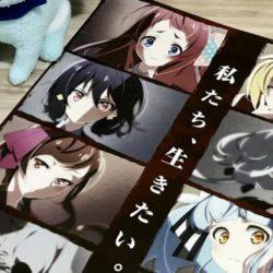 Utajené anime?