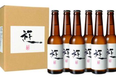 Dáte si pivo v Ghibli stylu?