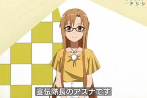 Asuna jako virtuální Youtuberka