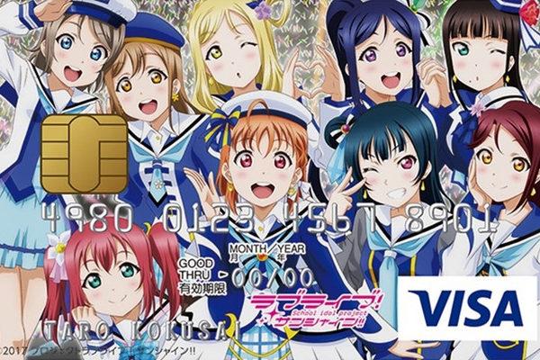 Chtěli byste kreditku s Love Live! Sunshine!!?