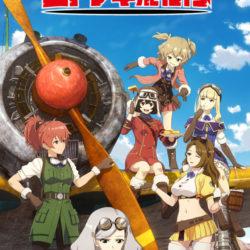 Originální seriál Kouya no Kotobuki Hikoutai