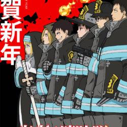 Anime netradičně o netradičních požárnících