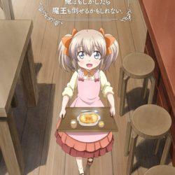 Uchinoko aneb Pro dceru cokoliv
