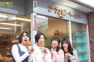 <j-a>Seiyuu</j-a> Hibike! Euphonium navštívily místa z anime