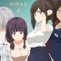 Školní ecchi anime aneb nic pro puritány