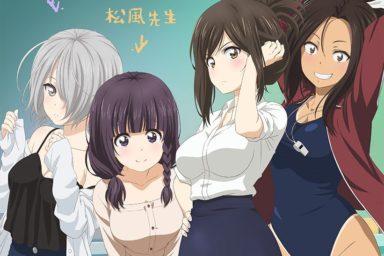 Školní ečči anime aneb nic pro puritány