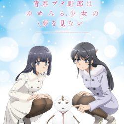První upoutávka na film Seishun buta yarou