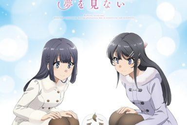 První upoutávka na film Seišun buta jaró