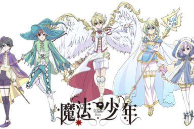 Dočkáme se mahó šónen anime?