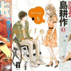 Výsledky 43. ročníku manga cen Kodansha