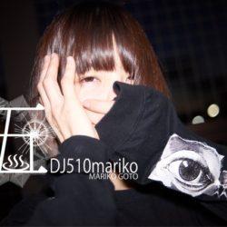 Gotou Mariko připravuje novou desku