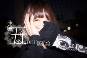 <j-a>Gotou</j-a> Mariko připravuje novou desku