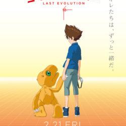 Premiéra nového Digimon filmu
