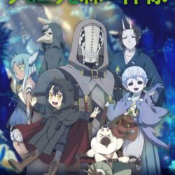 Manga Somali to mori no kamisama dostane anime adaptaci