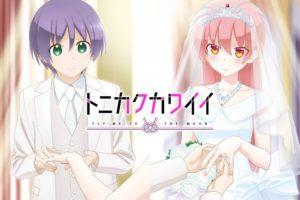 Novomanželské anime na obzoru