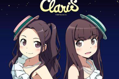 Zpěvačky z ClariS konečně ukázaly tváře