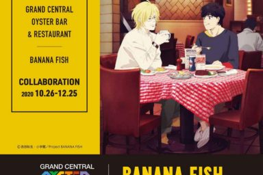 Je libo ústřice jako v Banana Fish?